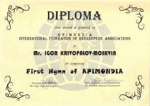 Hymn Apimondia (гимн Апимондия)